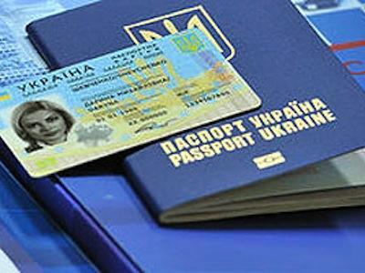 Біометр. паспорт