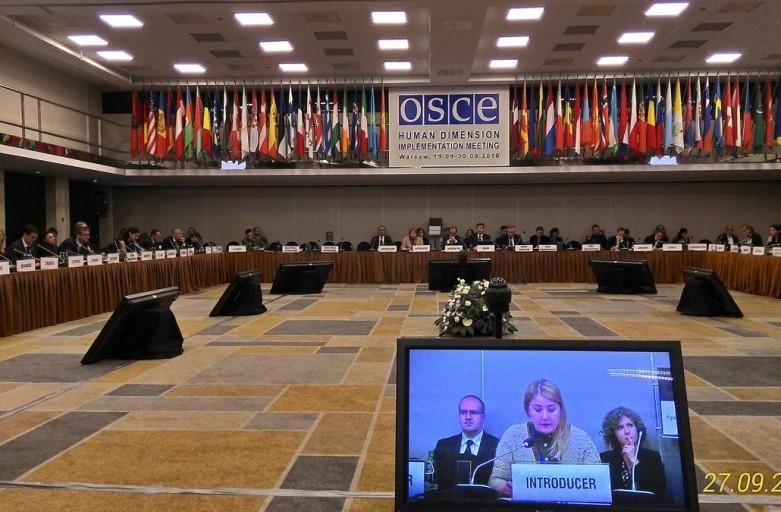 Фото East European Security Research Initiative