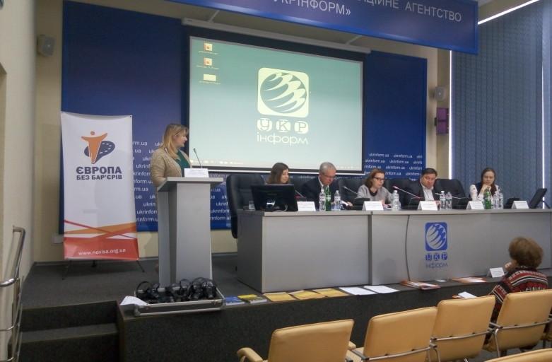 """Аналітичний звіт """"Неврегульована і вимушена міграція з України до ЄС перед отриманням безвізового режиму: можливі наслідки та очікування"""""""