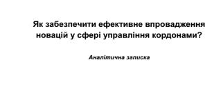 anzap