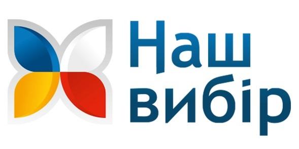 nw-logo-ua (2)